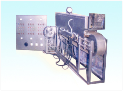 Conveyor Roasters